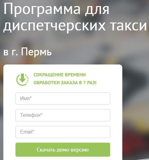 Настройка и оптимизация ретаргетинга в Яндекс.Директ – пример предложения для ретаргетинга, исходный вариант