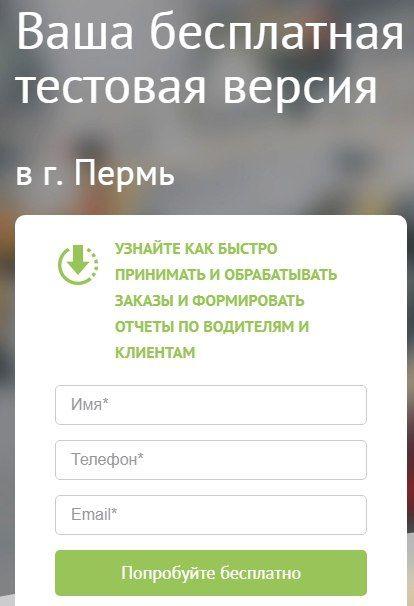 Настройка и оптимизация ретаргетинга в Яндекс.Директ – пример предложения для ретаргетинга, вариант с подменой