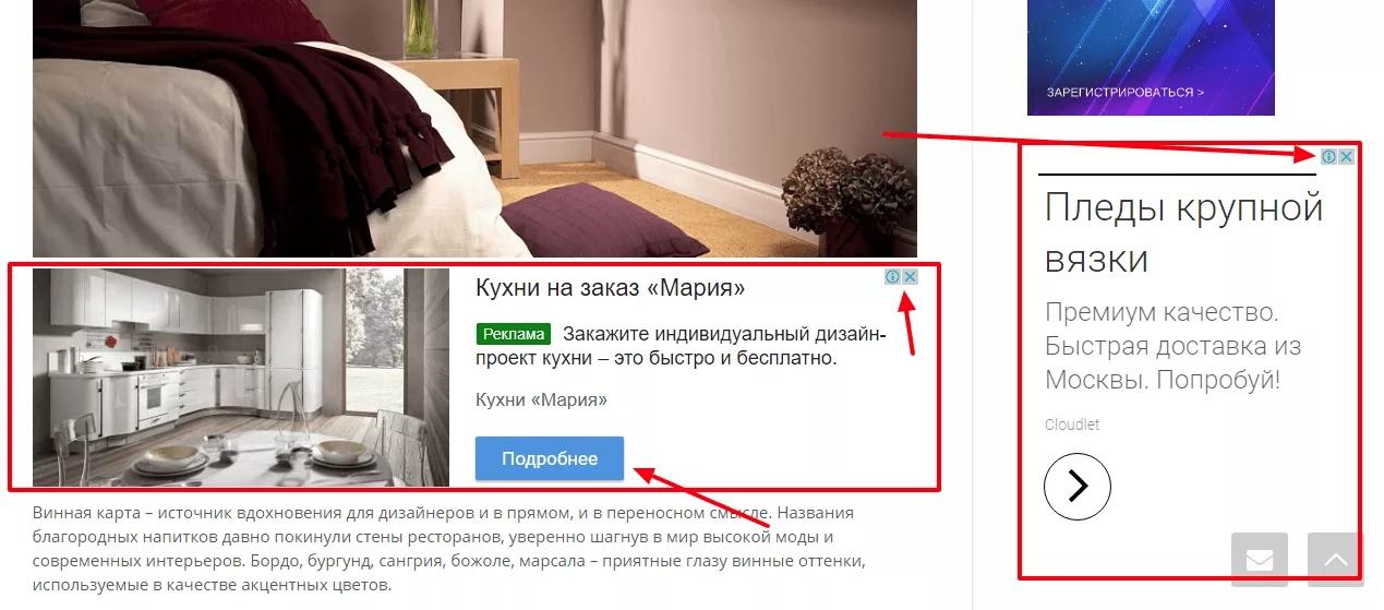 Настройка рекламы на поиске Google – пример объявлений в КМС Google